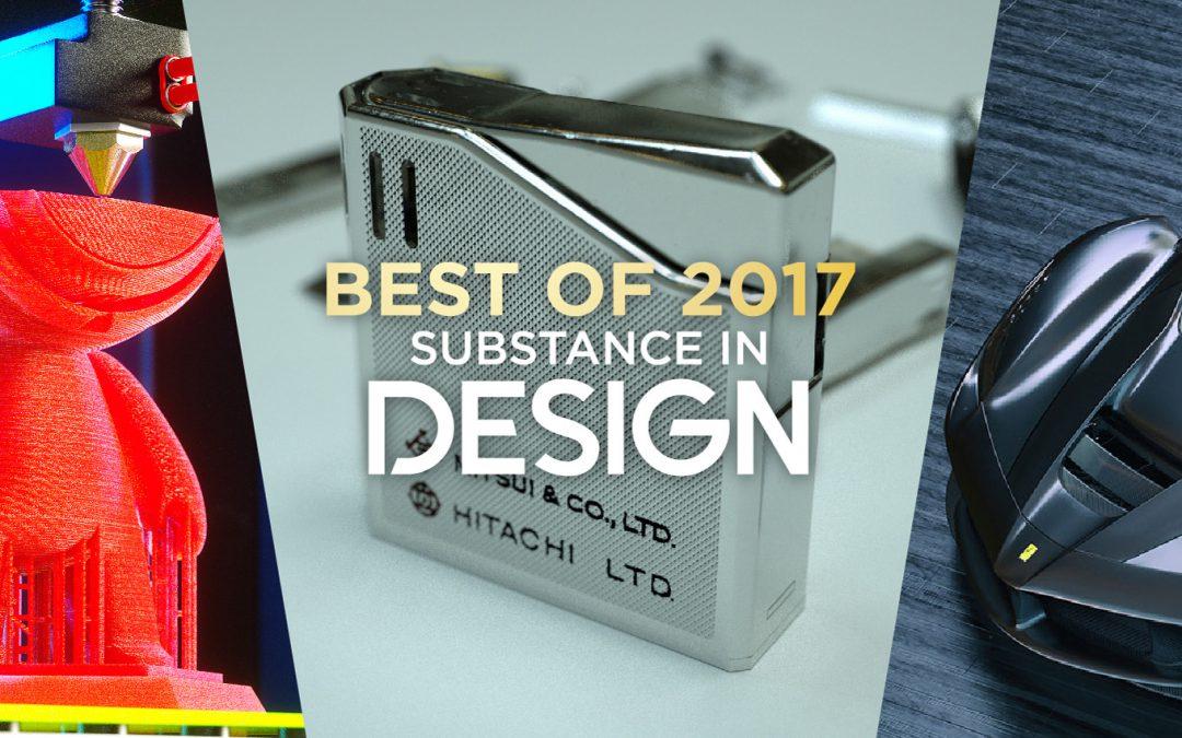 The Best of Substance 2017: Design